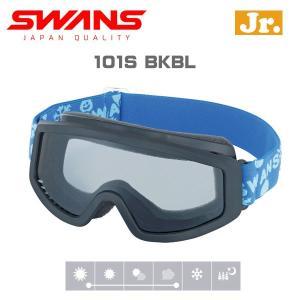 17-18 SWANS【スワンズ】101S イチゼロイチエス BKBL スノーゴーグル move