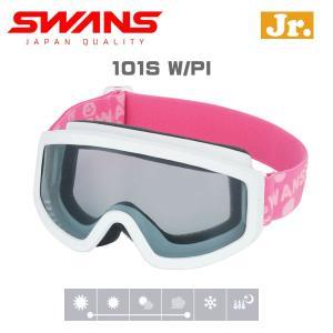 17-18 SWANS【スワンズ】101S イチゼロイチエス W/PI スノーゴーグル move