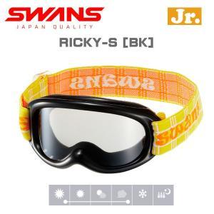 17-18 SWANS【スワンズ】RICKY-S リッキー BK スノーゴーグル move
