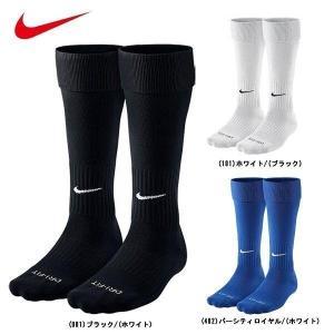 サッカー ストッキング 2足組 ジュニア 大人 ナイキ NIKE クラシックフットボールソックス 2PC DRI-FIT|move