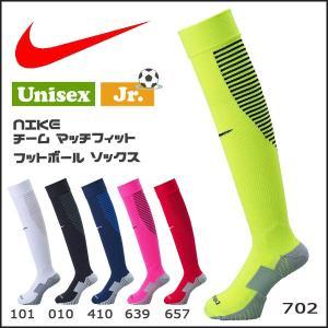 サッカー ストッキング ナイキ NIKE チーム マッチフィット フットボール ソックス|move