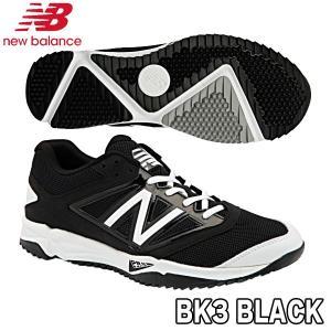野球 トレーニングシューズ 一般用 ターフモデル ニューバランス newbalance T4040BK3 BLACK ブラック move