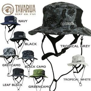 TAVARUA(タバルア)スタンダードサーフハットバリュー[TM1005]|move