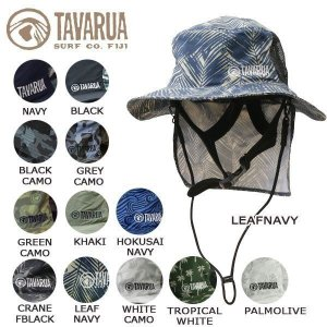 TAVARUA(タバルア)スタンダードサーフハットサンシェードバリュー[TM1006]|move