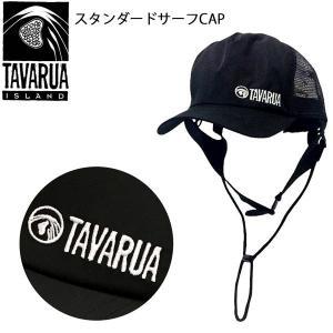 TAVARUA(タバルア)スタンダードサーフCAP[TM1007]|move