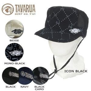 TAVARUA(タバルア)ポケッタブルサーフキャップメッシュ[TM1008]|move