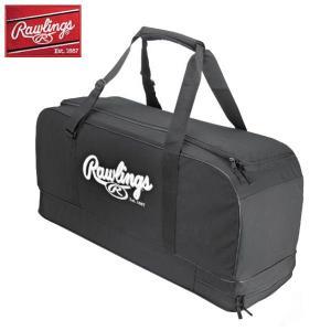 野球 Rawlings ローリングス 一般 チームバッグ ヘルメット キャッチャー防具 バット等 ケース 約85L ブラック last_bb bb-40|move