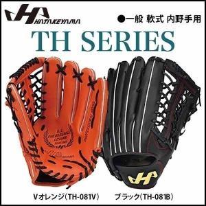 野球 グラブ グローブ 軟式 一般 ハタケヤマ HATAKEYAMA TH SERIES シリーズ 外野手用 新球対応 move