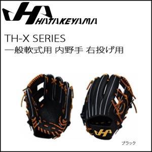 ラスト1品 野球 グラブ グローブ 一般軟式用 ハタケヤマ HATAKEYAMA TH-X SERIES 内野手 右投げ用 ブラック move