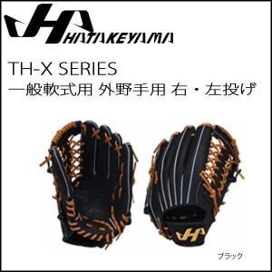 野球 グラブ グローブ 一般軟式用 ハタケヤマ HATAKEYAMA TH-X SERIES 外野手用 ブラック move