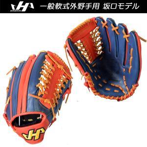 野球 グラブ グローブ 軟式 一般用 ハタケヤマ HATAKEYAMA 外野手用 坂口モデル ネイビー/レッド 新球対応 move
