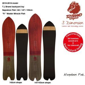 スノーボード 板 3D ショート ワイド 18-19 T.J BRAND ティージェイブランド NAPOLEON FISH ナポレオンフィッシュ|move