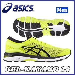 ランニングシューズ アシックス asics メンズ GEL-KAYANO 24 ゲル カヤノ ランシュー|move