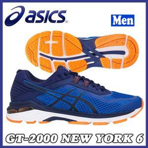 ランニングシューズ アシックス asics GT-2000 NEW YORK 6 ニューヨーク メンズ ランシュー|move