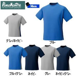 PUROMONTE トリプルドライカラットLW半袖Tシャツ メンズ(プロモンテ)(P)|move