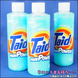 サーフィン ウエットシャンプー トゥールス TOOLS WET SUITS SHAMPOO 洗剤(タ○ド)の香りのウエットスーツ洗浄剤!|move