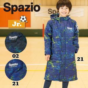 フットサルウェア スパッジオ Spazio Jr.ロゴ中綿ベンチコート サッカーウェア sc_gvcoat|move