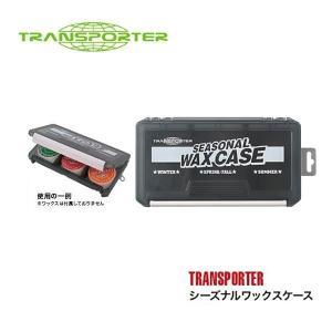 TRANSPORTER シーズナルワックスケース トランスポーター|move