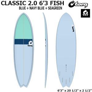サーフボード torq トルク CLASSIC 2.0  6'3 FISH  BLUE + NAVY BLUE + SEAGREEN フィン付き個人宅送料無料 move