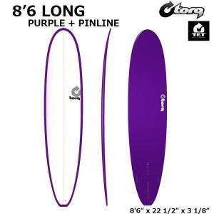サーフボード torq トルク 8'6 LONG  PURPLE + PINLINE フィン付き|move