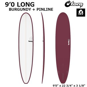 サーフボード torq トルク 9'0 LONG  BURGUNDY + PINLINE フィン付き個人宅送料無料 move