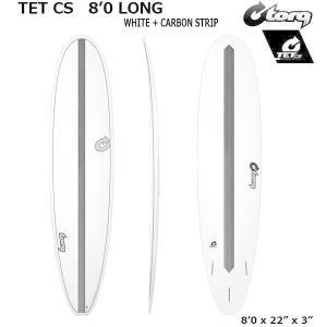 サーフボード torq トルク TET CS  8'0 LONG  WHITE + CARBON STRIP フィン付き|move