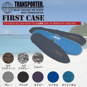 サーフィン ハードケース トランスポーター TRANSPORTER ファーストケース ファン M 7'6(245×65cm外寸)|move