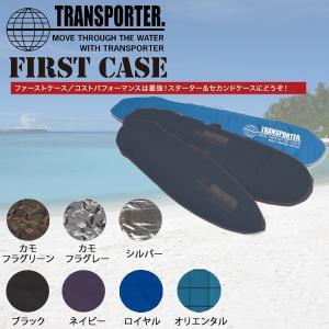 ラスト1品 ブラックのみ TRANSPORTER ファーストケース ロング M(9'2) トランスポーター last_sf|move