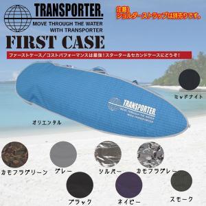 サーフィン ハードケース トランスポーター TRANSPORTER ファーストケース ショート L 6'8(218×63cm外寸)|move