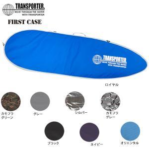 サーフィン ハードケース トランスポーター TRANSPORTER ファーストケース ショート M 6'3(205×60cm外寸)|move
