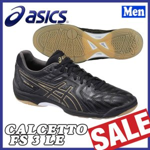 SALE フットサルシューズ インドア アシックス asics カルチェットFS3 LE サッカー 屋内用|move