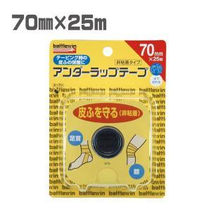 ニチバン アンダーラップテープ (非粘着タイプ) 70mm×25m U70H|move