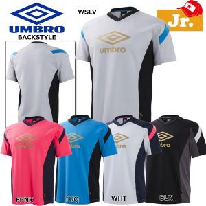 ジュニア サッカーウェア プラシャツ アンブロ UMBRO 子供用 半袖 プラクティスシャツ プラシャツ|move