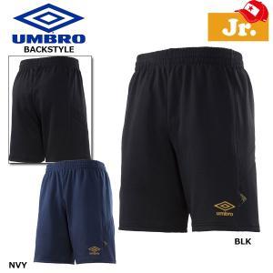 ジュニア サッカーパンツ プラパン アンブロ UMBRO 子供用 プラクティスパンツ ハーフパンツ ショーツ|move