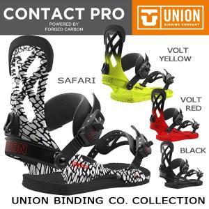 スノーボード バインディング ビンディング 17-18 UNION ユニオン CONTACT PRO|move