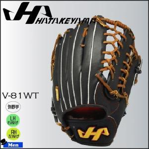 野球 グラブ グローブ 一般硬式 ハタケヤマ HATAKEYAMA V SERIES 外野手用 Vブラック|move