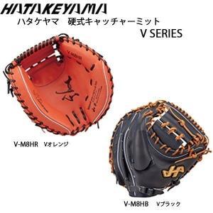 野球 キャッチャーミット 硬式用 一般用 ハタケヤマ HATAKEYAMA V SERIES 捕手用 右投げ用 あすつく move