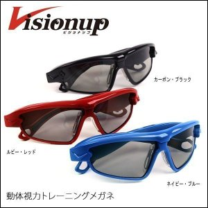 VISIONUP(ビジョナップ) 動体視力トレーニングメガネ アスリート向け 注目度急上昇!!|move