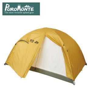 PUROMONTE プロモンテ ライトウエイトアルパインテント VL-15(プロモンテ)テント登山 アウトドア キャンプ 山 テント|move