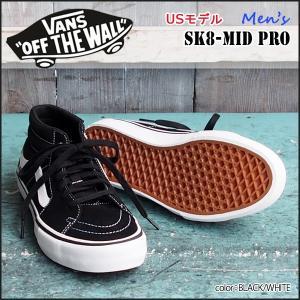 バンズ ヴァンズ VANS US限定モデル SK8-MID PRO BLACK/WHITE スケートミッドプロ|move