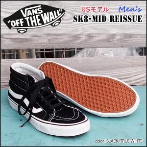 バンズ ヴァンズ VANS US限定モデル SK8-MID REISSUE BLACK/TRUE WHITE スケートミッド|move