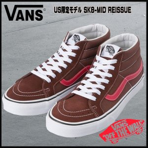 バンズ ヴァンズ VANS US限定モデル SK8-MID REISSUE SHAVED CHOCOLATE/ROCOCCO RED|move