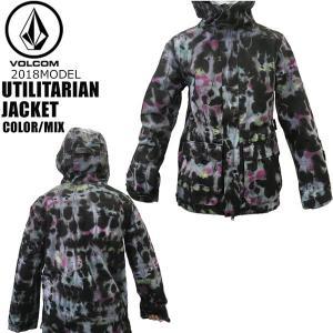 スノーボードウエア メンズ ウエアー ジャケット 17-18 VOLCOM SNOW【ボルコム】UTILITARIAN JKT|move