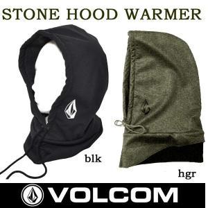 スノーボード ビーニー バラクラバ マスク VOLCOM SNOW ボルコム Stone Hood Warmer|move