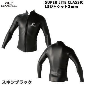 19 オニール スーパーライト クラシック LSジャケット 2mm 長袖ジャケット ウェットスーツ|move