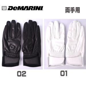 野球 DeMARINI ディマリニ 一般用バッティング手袋 両手用 GRITE グリテ ウイルソン|move