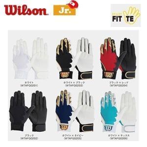 wilson ウイルソン 一般・ジュニア 守備用手袋 片手用|move