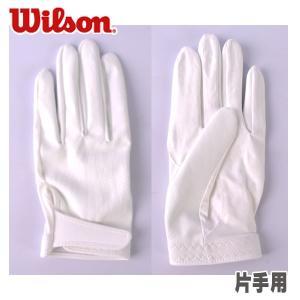 野球 wilson ウイルソン 一般用守備用手袋 片手用 FITTE フィッテ|move