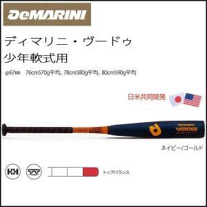 野球 バット 少年軟式用 金属+コンポジット ディマリニ DeMARINI ヴードゥ ネイビー/ゴールド 76cm 78cm 80cm 新球対応|move