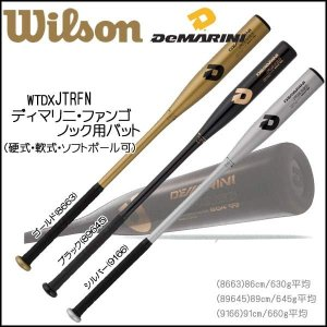 Wilson ウィルソン Demarini ディマリニ ファンゴ 硬式・軟式・ソフトボール兼用 金属製 ノックバット|move